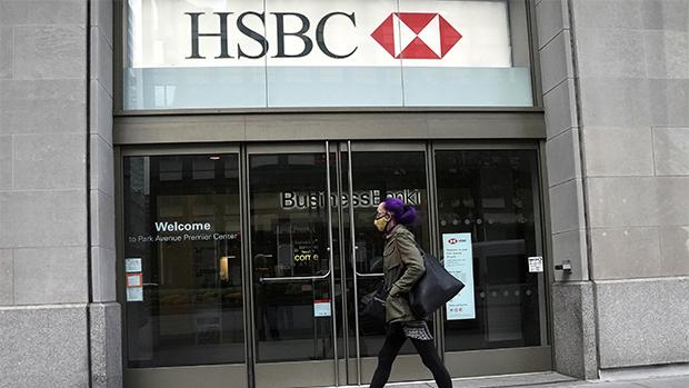 金融時報:匯豐擬退出美國零售銀行業務