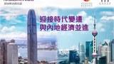 hk-immigrant620.jpg