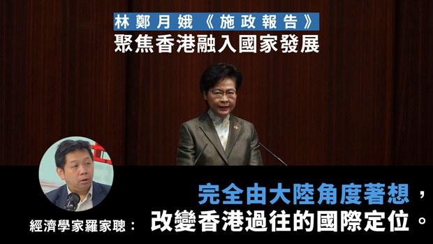hk-integrate