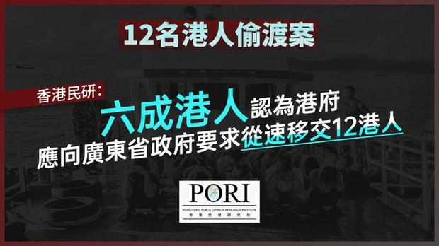 hk-internationl