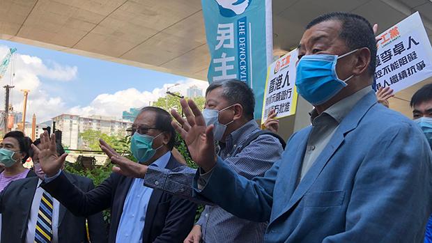 黎智英等「非法集結」案提堂 泛民領袖籲港人抗爭到底