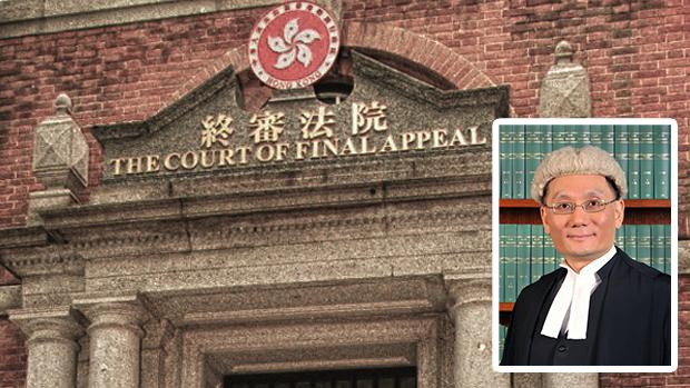 林郑任命张举能当下任终审法院首席法官 法律界忧其立场保守