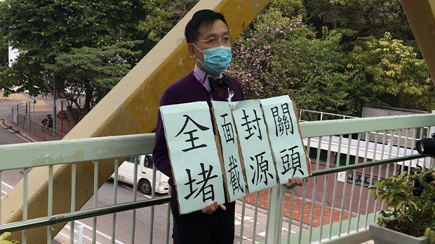 肝病权威黎青龙不获港大续约 校长张翔被指涉「肃清敢言学者」