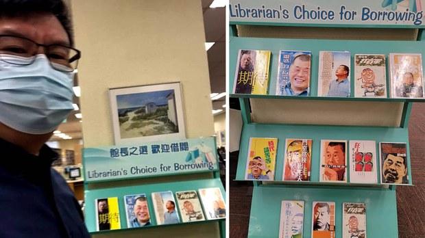 公共图书馆下架黎智英著作 饮食书《肥佬黎食遍天下》亦犯禁