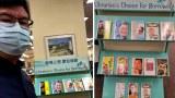 公共圖書館下架黎智英著作 飲食書《肥佬黎食遍天下》亦犯禁
