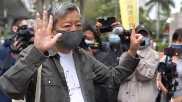 李卓人狱中留言 : 继续坚持集会和言论自由,就算坐牢也无悔无憾。