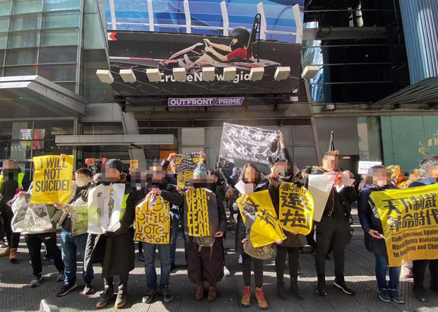 「揽炒团队」去年6月起连结世界各地港人声援香港民主运动。(受访者提供 / 拍摄日期不详)