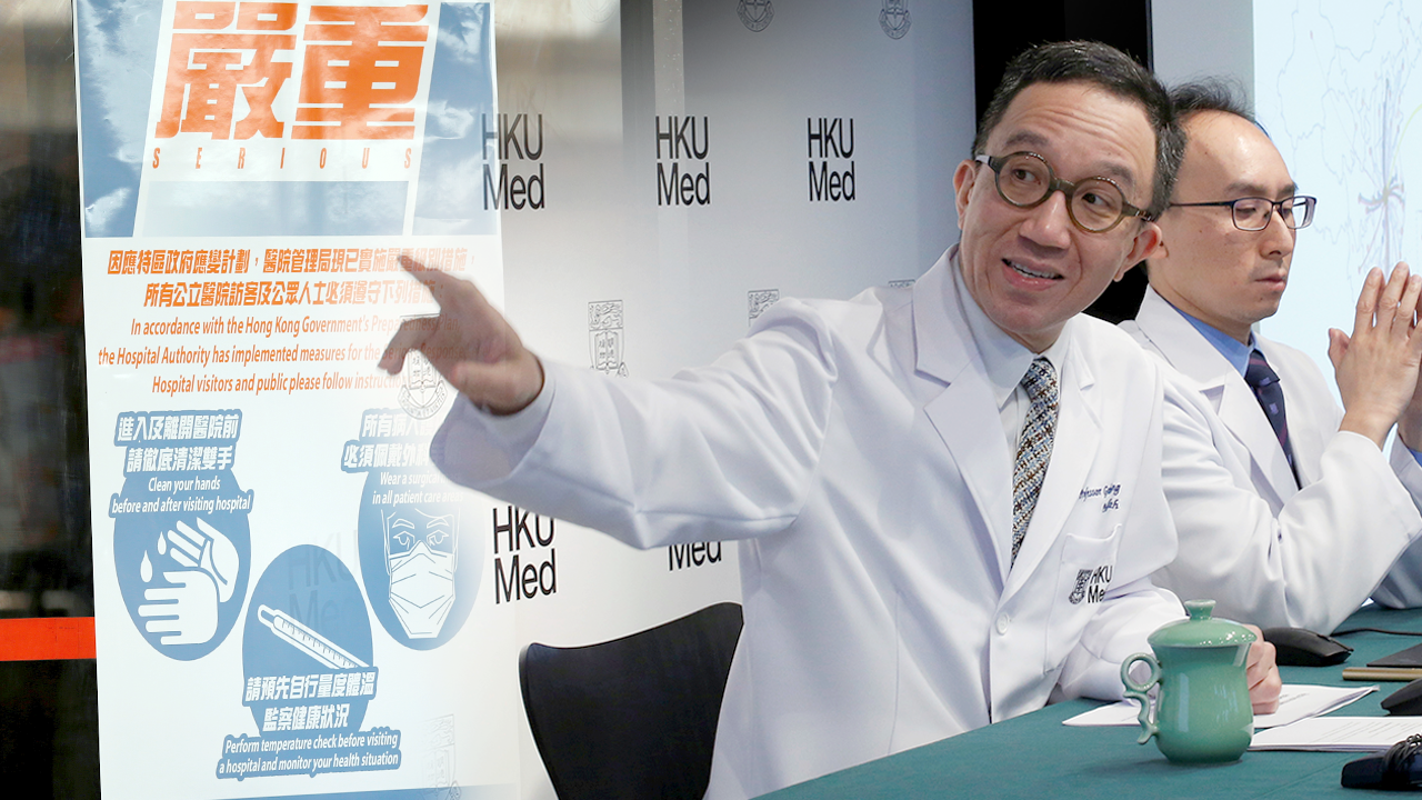 Liang Zhuowei, dean of the University of Hong Kong School of Medicine, releases the latest estimates of the new type of coronavirus pneumonia in mainland China. For the confirmed cases during the incubation period, he estimated as high as 44,000. (Reuters)