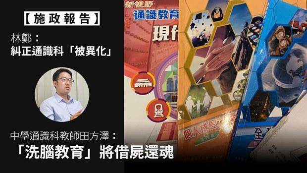 hk-liberal