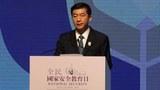 中联办主任骆惠宁:中央一旦出手必然到位。