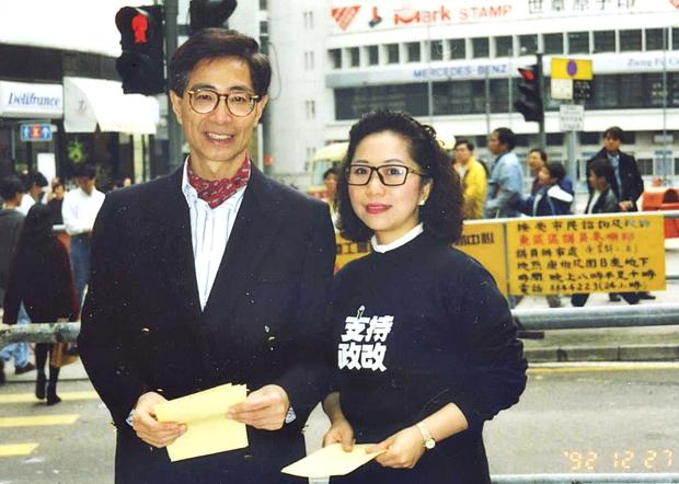 hk-martin1.jpg