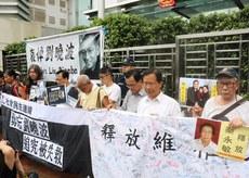 hk-memorial3