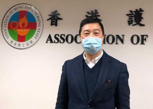 hk-nurse2.jpg