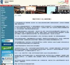 港府官員續硬銷「港版國安法」 律政司擬插手議員私人檢控