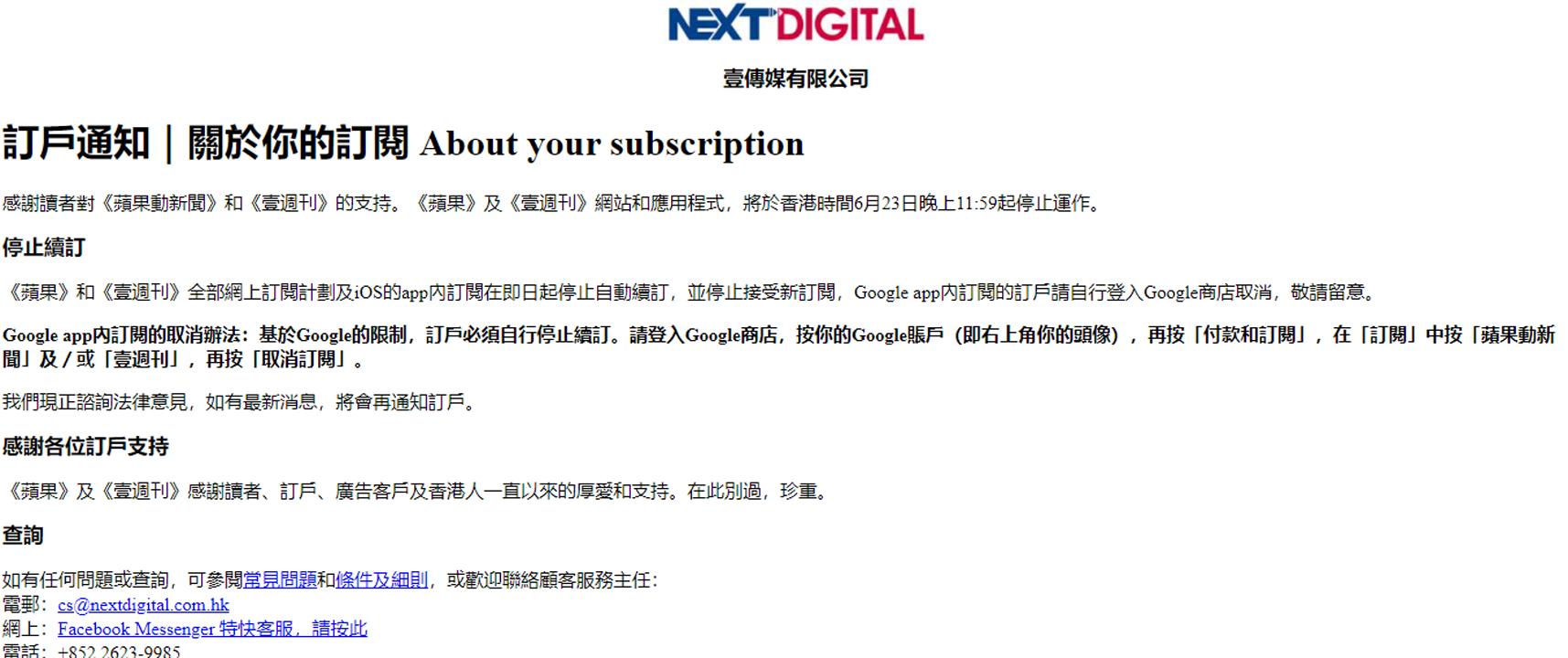 hk-online2.png
