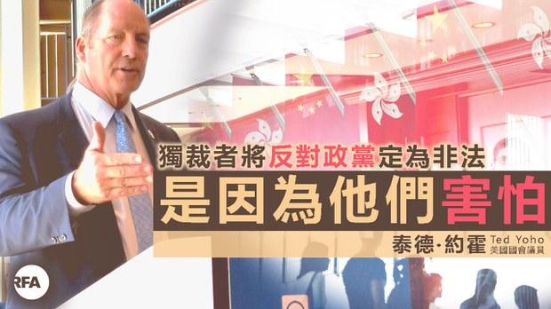 hk-party-2.jpg