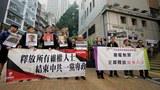 hk-petition