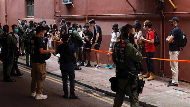 hk-police