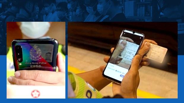 港警推新手機程式截查市民 民主黨憂警員操守問題或致私隱洩漏