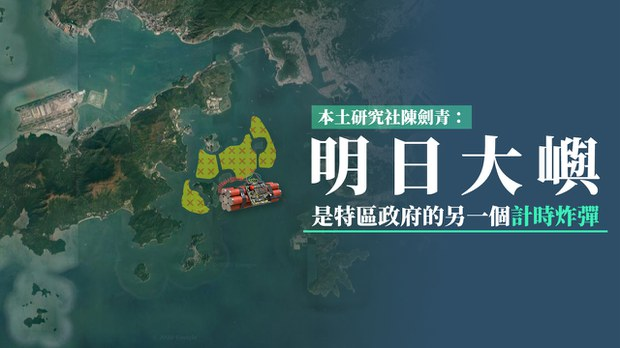 hk-poll