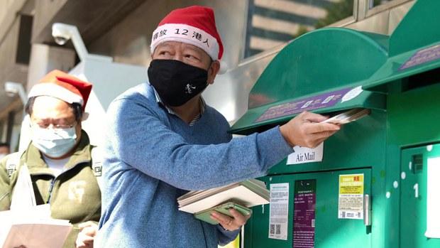 支联会寄2000圣诞卡 为12港人、维权人士、天安门母亲寒冬加油