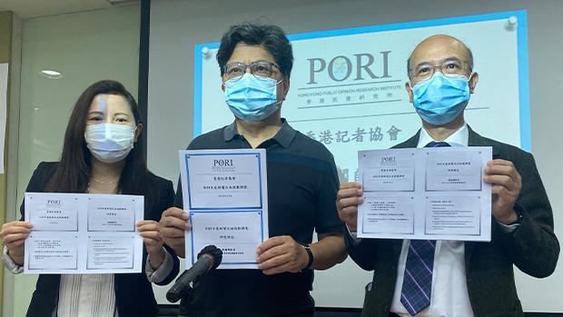 【世界新聞自由日】記協:香港新聞自由評分創8年新低