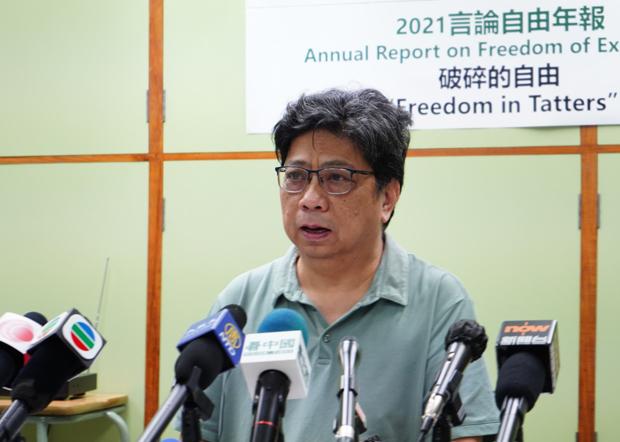 hk-pressfreedom2.jpg