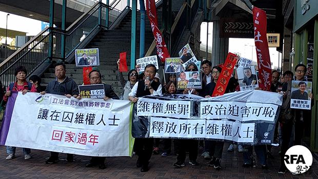 德國政府為王全璋發聲 香港團體圍中聯辦抗議