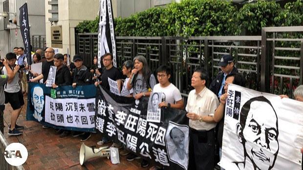 hk-protest1