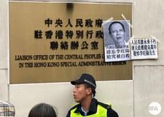 hk-protest2