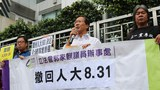 hk-reform