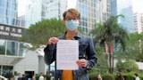 【結社自由】警要求民陣交待資金、不申請社團原因 陳皓桓:不逐一回應