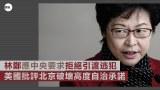 hk-report.jpg