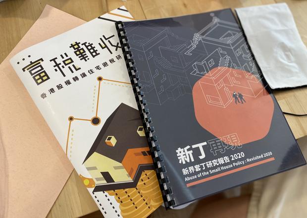 hk-research2.jpg