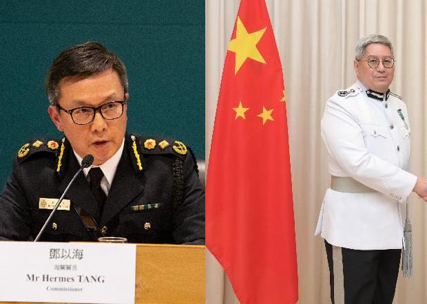 hk-scandal2.jpg