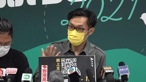 【港版美丽岛】北京打压下陷财政困境 香港民主派政团挣扎求存