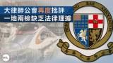 hk-statement.jpg