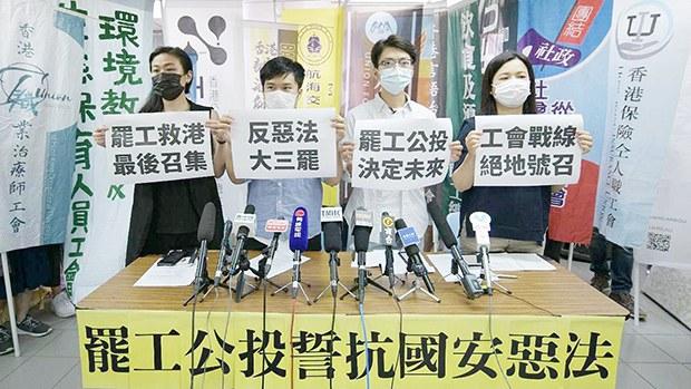 hk-strike