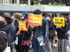 廣告界罷工促政府回應訴求 籲業界助推動黃色經濟