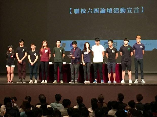 hk-student1-topbox.jpg
