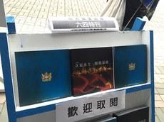 hk-student2.jpg