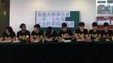 hk-student2