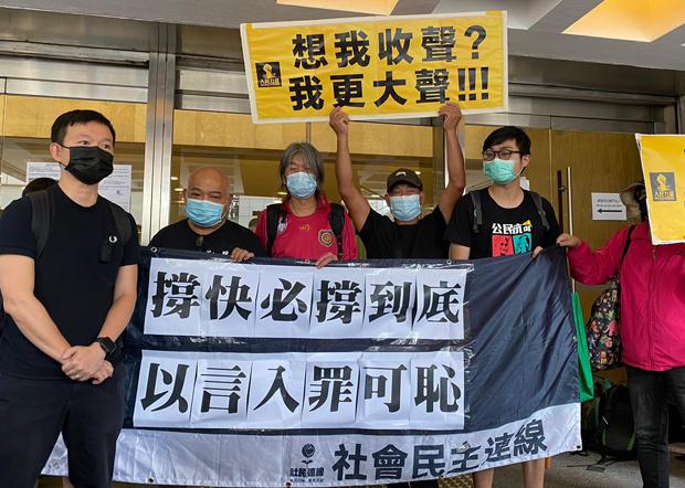 2020年9月17日,陈志全(左)与社民连成员带同横额及标语声援谭得志。(刘少风 摄)