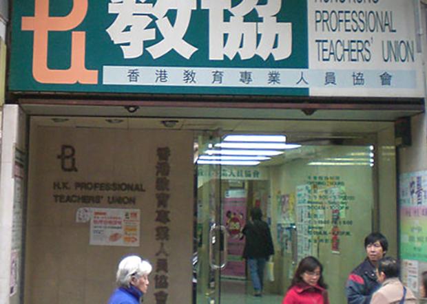 hk-teacher2.jpg