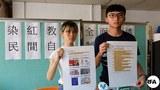 hk-textbook1