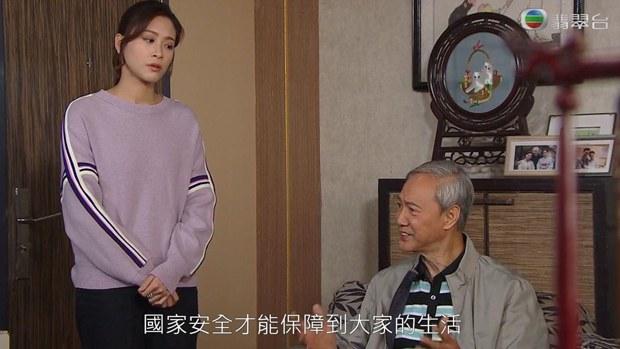 【無線電視】TVB電視劇《愛·回家》植入「全民國安日」宣傳 近年屢遭抵制