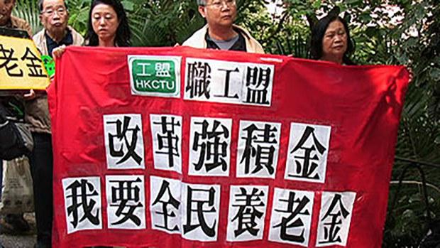 职工盟料「政治打压第三波」已起动 ,公民团体何去何从?