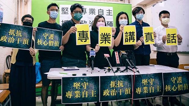 hk-unions