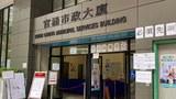 涉及两宗接种新冠疫苗后死亡的官涌体育馆接种中心。