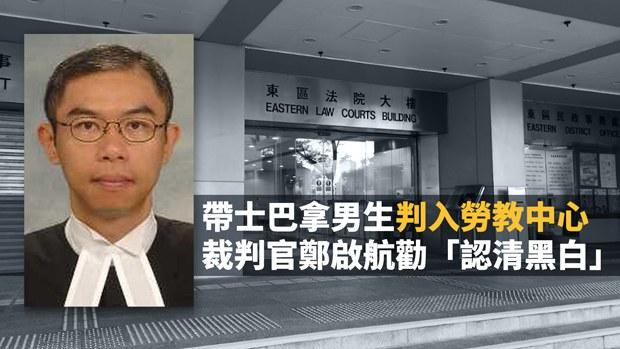 hk-verdict